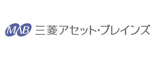 三菱アセット・ブレインズ