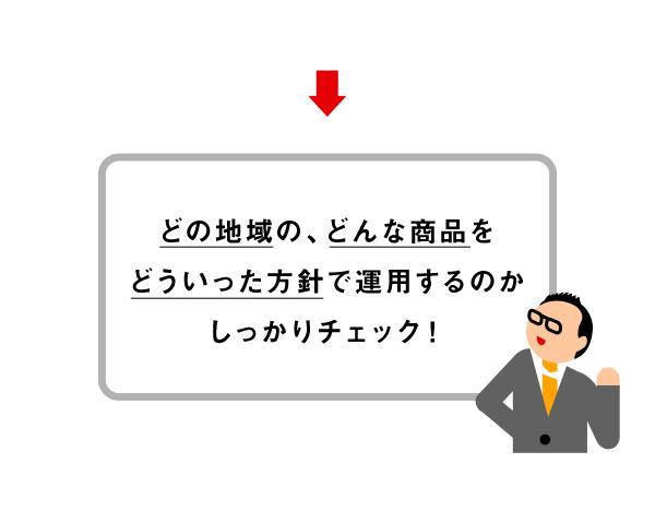 ig21_c_0402