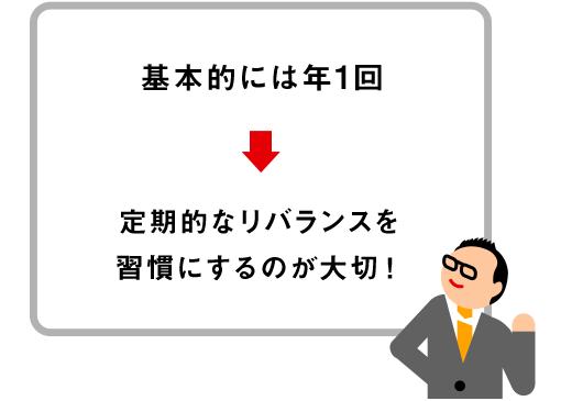 ig23_main